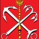 24 апреля 2018. Поздравление митрополиту Варсонофию с днем тезоименитства от губернатора Санкт-Петербурга