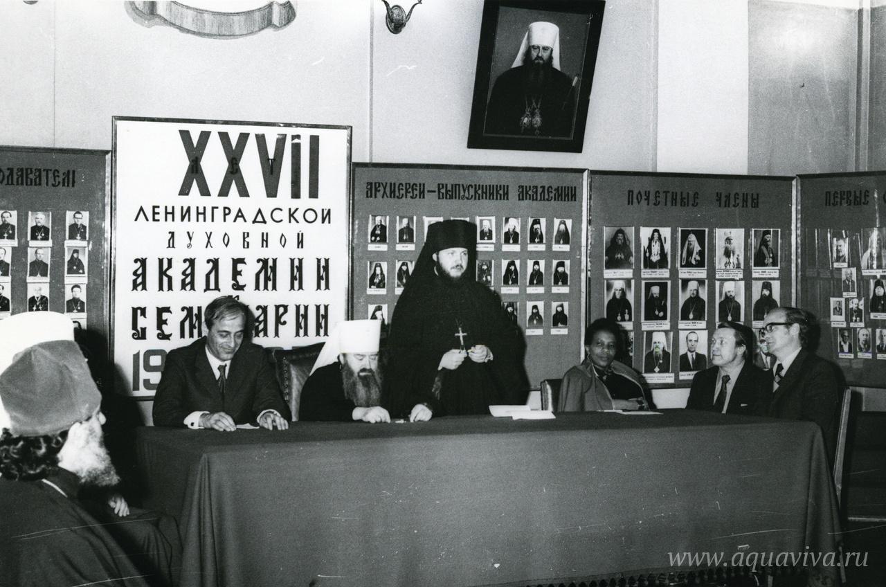 Торжественный акт, посвященный 27-летию ЛДА. 1973 год