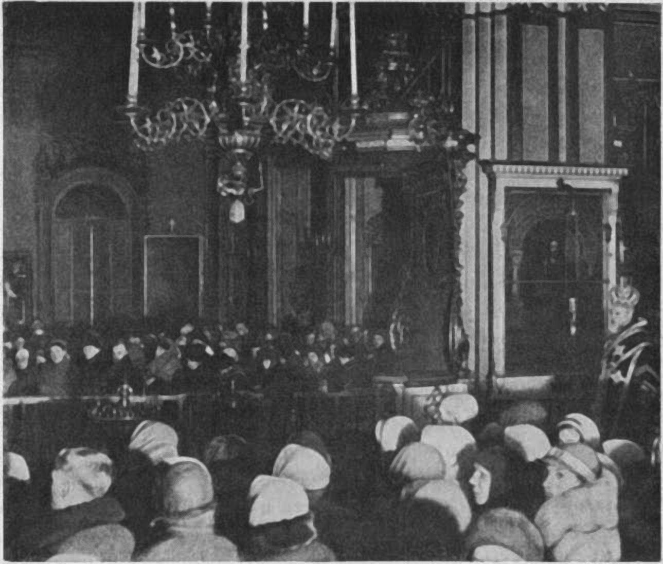 Богослужение митрополита Алексия (Симанского) в Николо-Богоявленском морском соборе