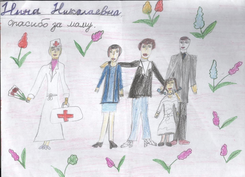 Нине Николаевне часто посвящали стихи, рисунки, картины не только пациенты, но и их родные