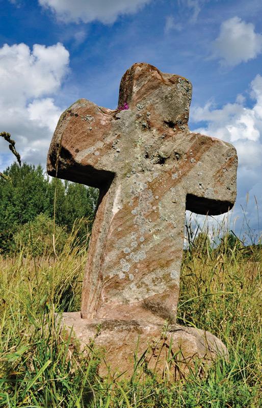 Крест в д. Верхний Аполец (Тверская обл.). Ориентировочно XV век