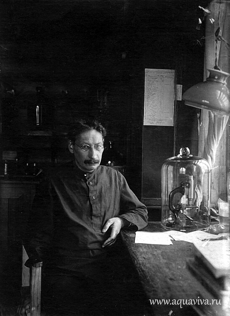 Отец Павел во время работы на опытной мерзлотной станции в Сковородине (БАМЛаг). 1934 год