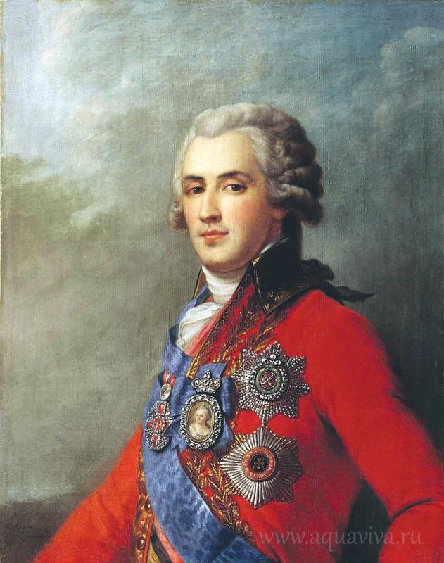 Платон Зубов (1767–1822)