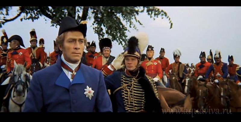 кадр из фильма «Ватерлоо»