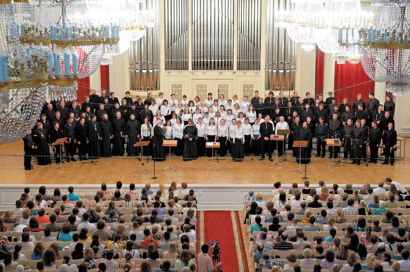 Сводный хор «Академии православной музыки»