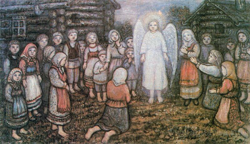 Е. В. Честняков Крестьянские дети и ангел