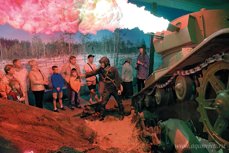 Диорама в Военном музее Карельского перешейка воспроизводит фрагмент штурма линии Маннергейма. Наши бойцы на огневой точке