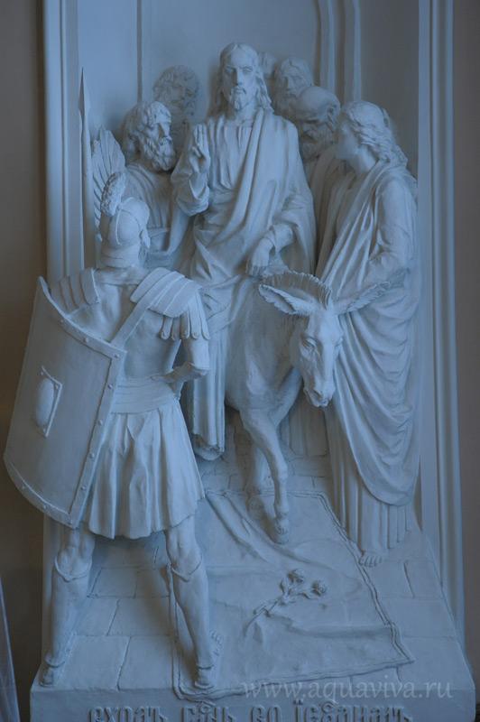 Барельеф «Вход Господень в Иерусалим» — часть интерьера храма при Академии художеств
