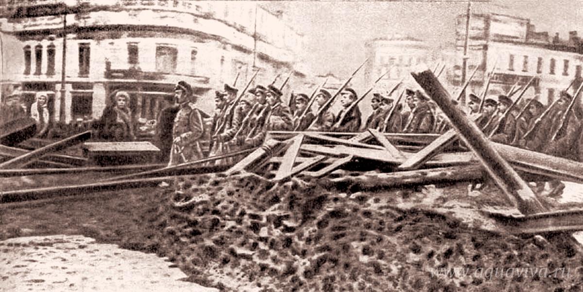 Баррикады возле Кремля. Октябрь 1917 года