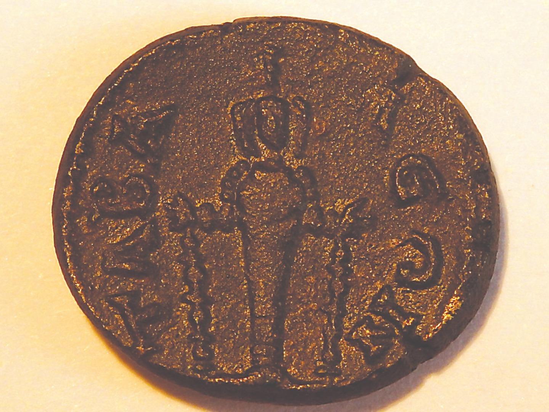 Лидийская монета с изображением Артемиды. Римское время