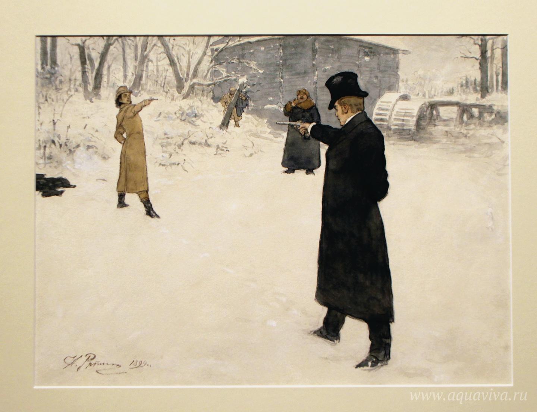 И. Е. Репин. Дуэль Онегина и Ленского. 1899 год