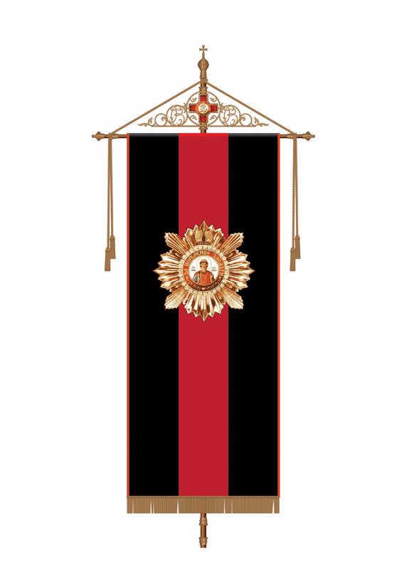 Орденское знамя Князь-Владимирского собора