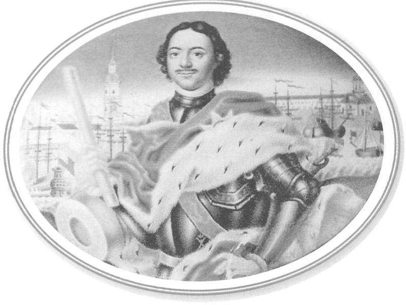 Портрет императора Петра I