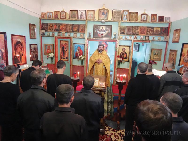 Храм святого праведного Иоанна Кронштадтского на территории исправительной колонии № 8
