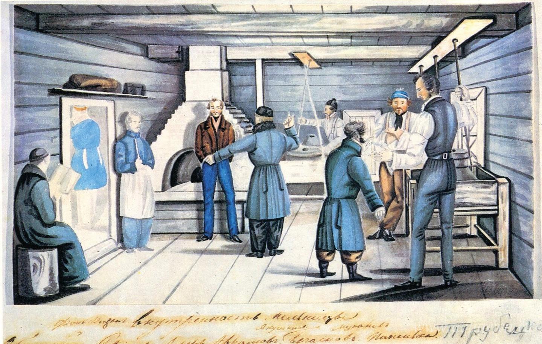 Н. П. Репин. Декабристы на мельнице в Чите. 1830 год