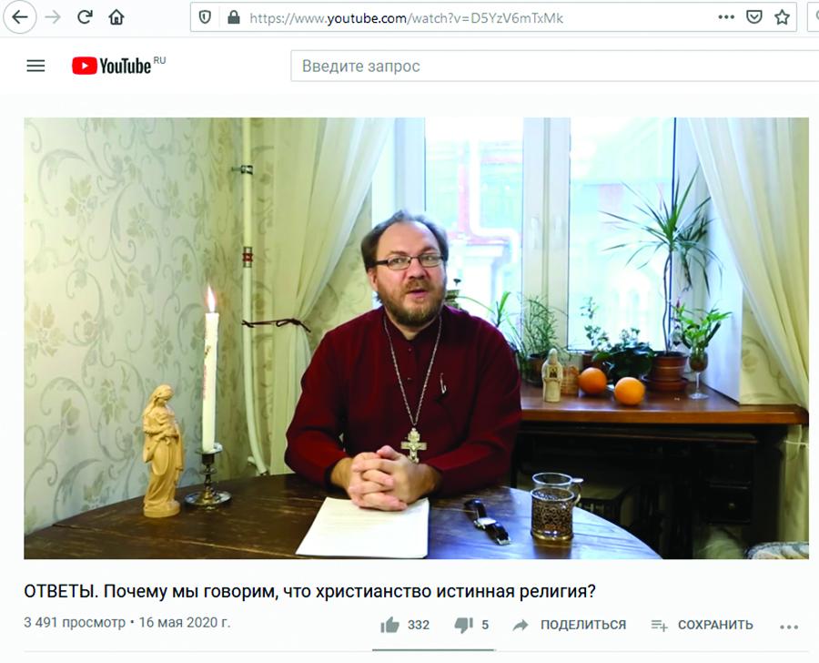 Для протоиерея Константина Пархоменко проповедь онлайн — дело привычное