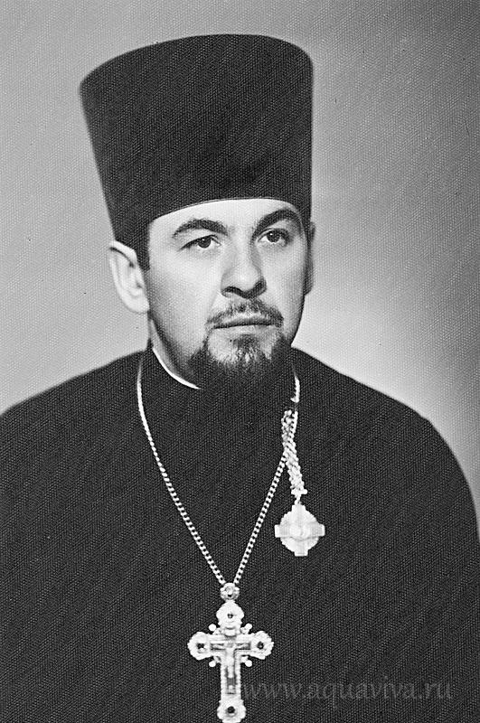 протоиерей Василий Лесняк