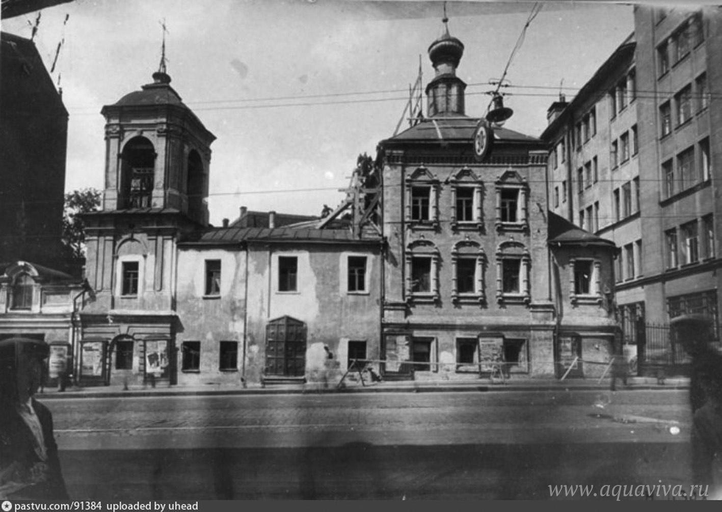 Храм св. Николая. 1933 год