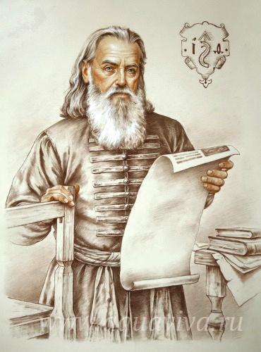 Иван Фёдоров (1520–1583) — издатель первой точно датированной печатной книги «Апостол» в Русском царстве, а также основатель типографии в Русском воеводстве Речи Посполитой.