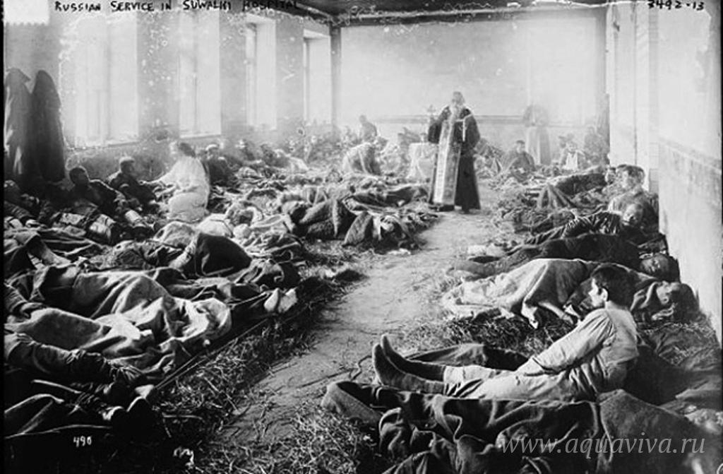 Молебен в русском госпитале в Сувалках. 1914-1915 годы