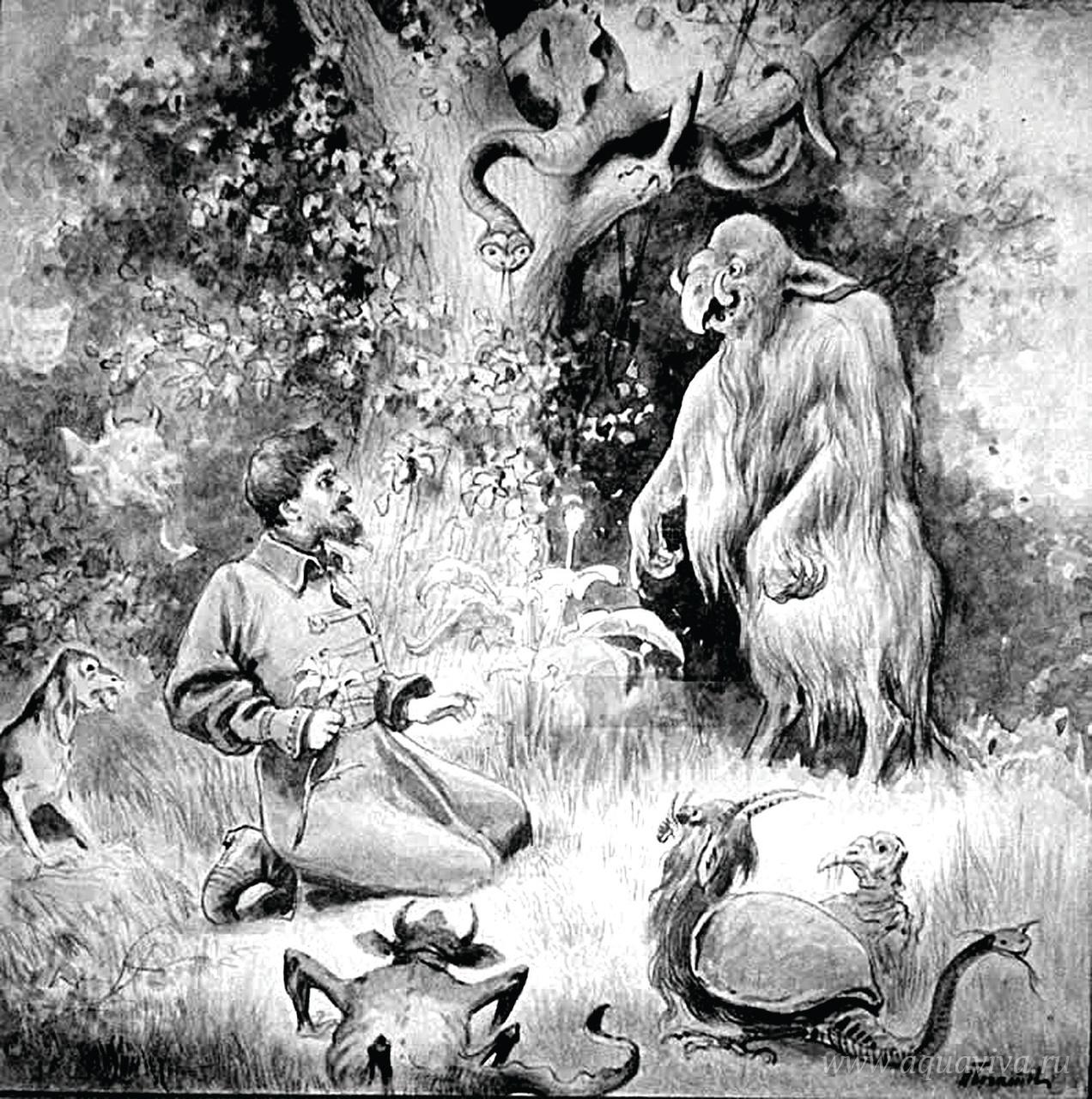 Н. А. Богатов. Сцена в лесу. Купец срывает аленький цветочек. 1870-е. Иллюстрация к сказке С. Т. Аксакова «Аленький цветочек» для альманаха «Волшебный фонарь»