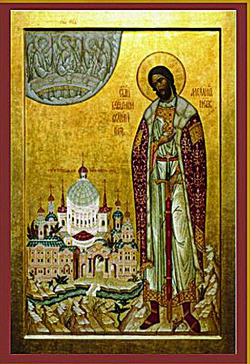 Святой Александр Невский, молитвенно предстоящий перед Троицей Ветхозаветной у стен Александро-Невской лавры. 1999 год
