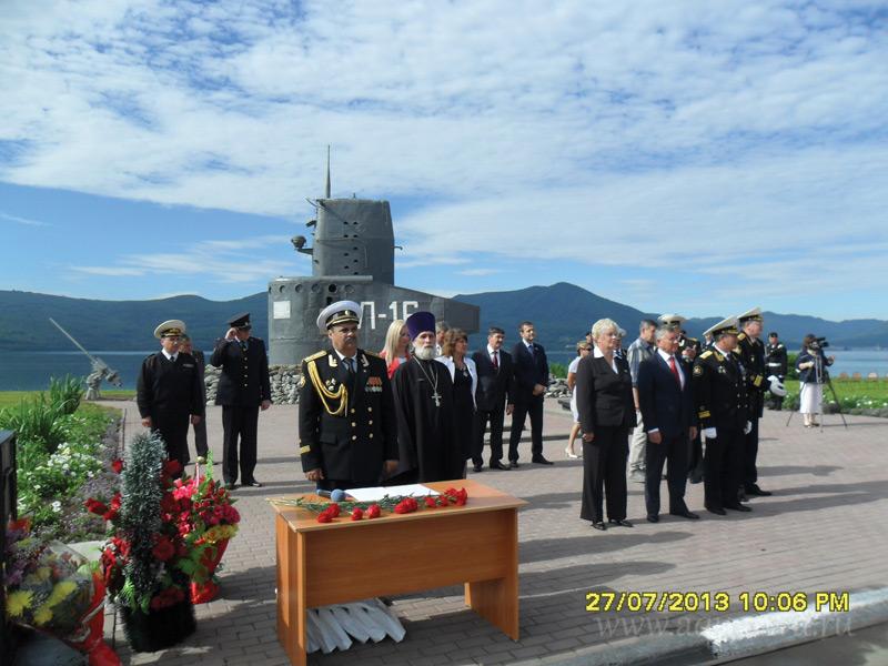 Празднование Дня подводника в г. Вилючинск