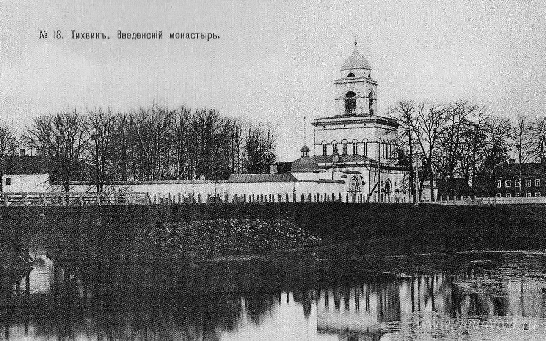 Внешний вид Введенского монастыря