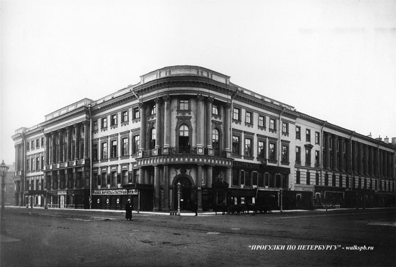 Дом купцов Елисеевых (наб. Мойки, 59), в котором в 1919-1923 годах располагался «Дом Искусств»