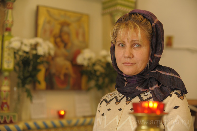 Аэлита Задвернюк