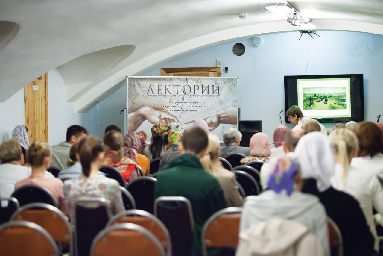 Лекторий Казанского собора открыт для всех желающих
