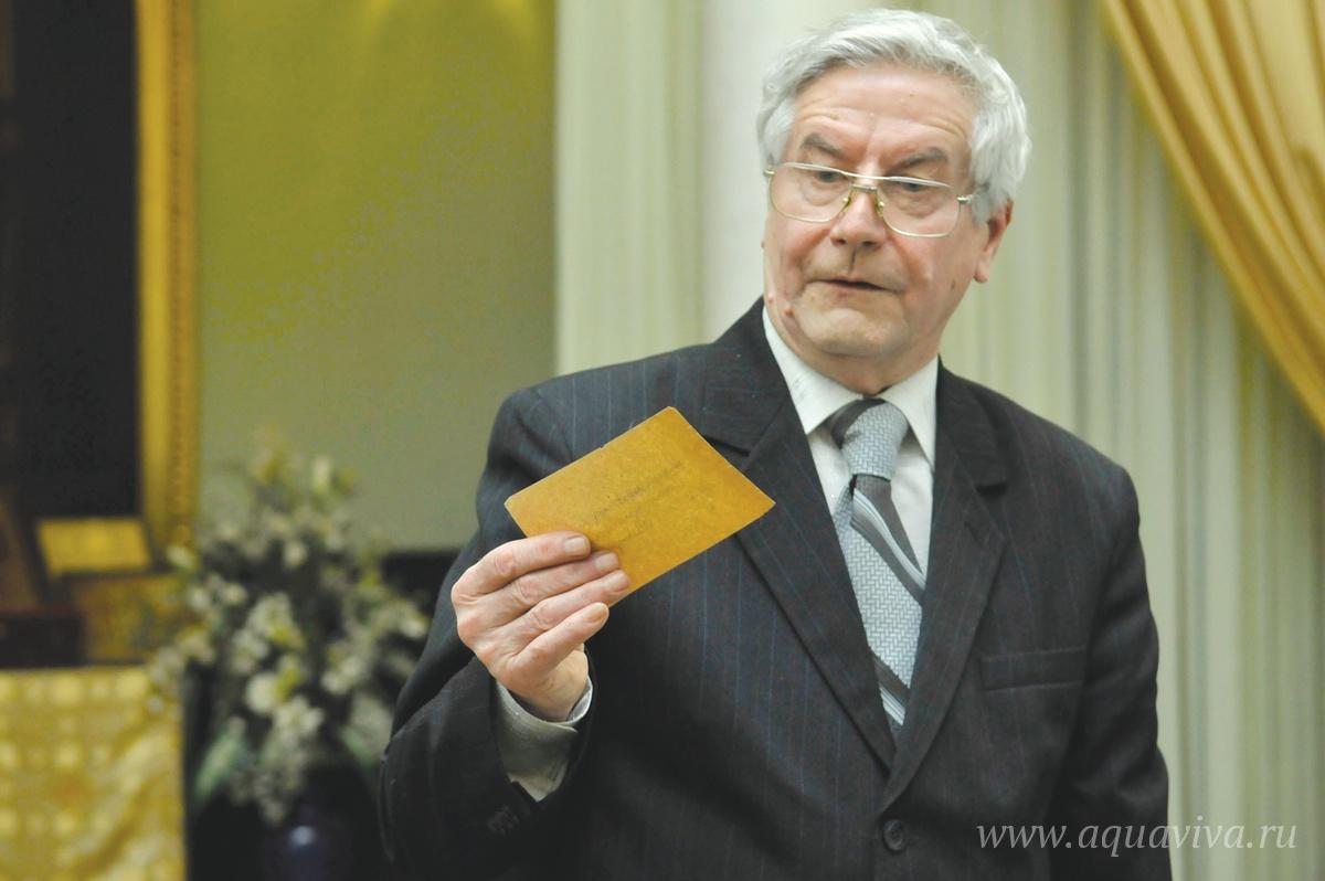 Историк братства Сергей Зегжда