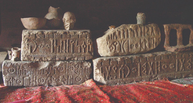Каменные плиты с сабейскими надписями. Йеха