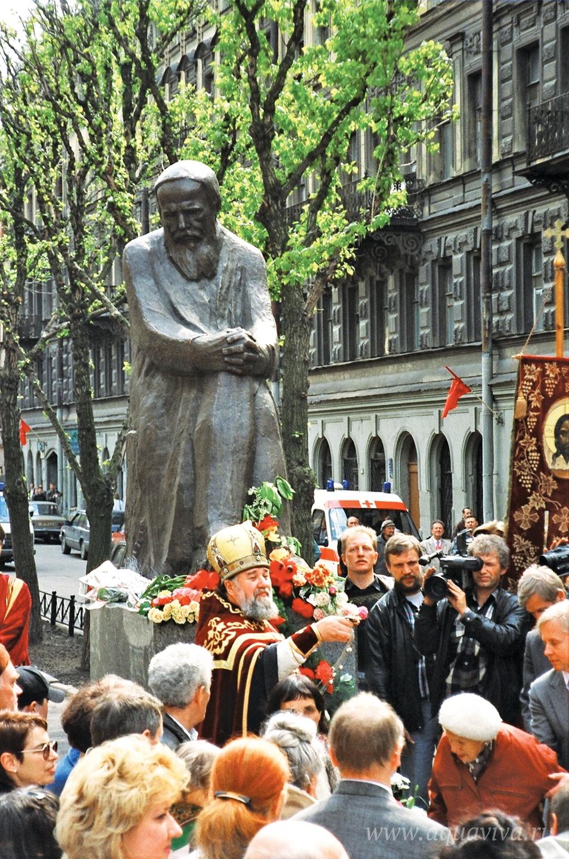 Освящение памятника Ф.М. Достоевскому. 1997 год