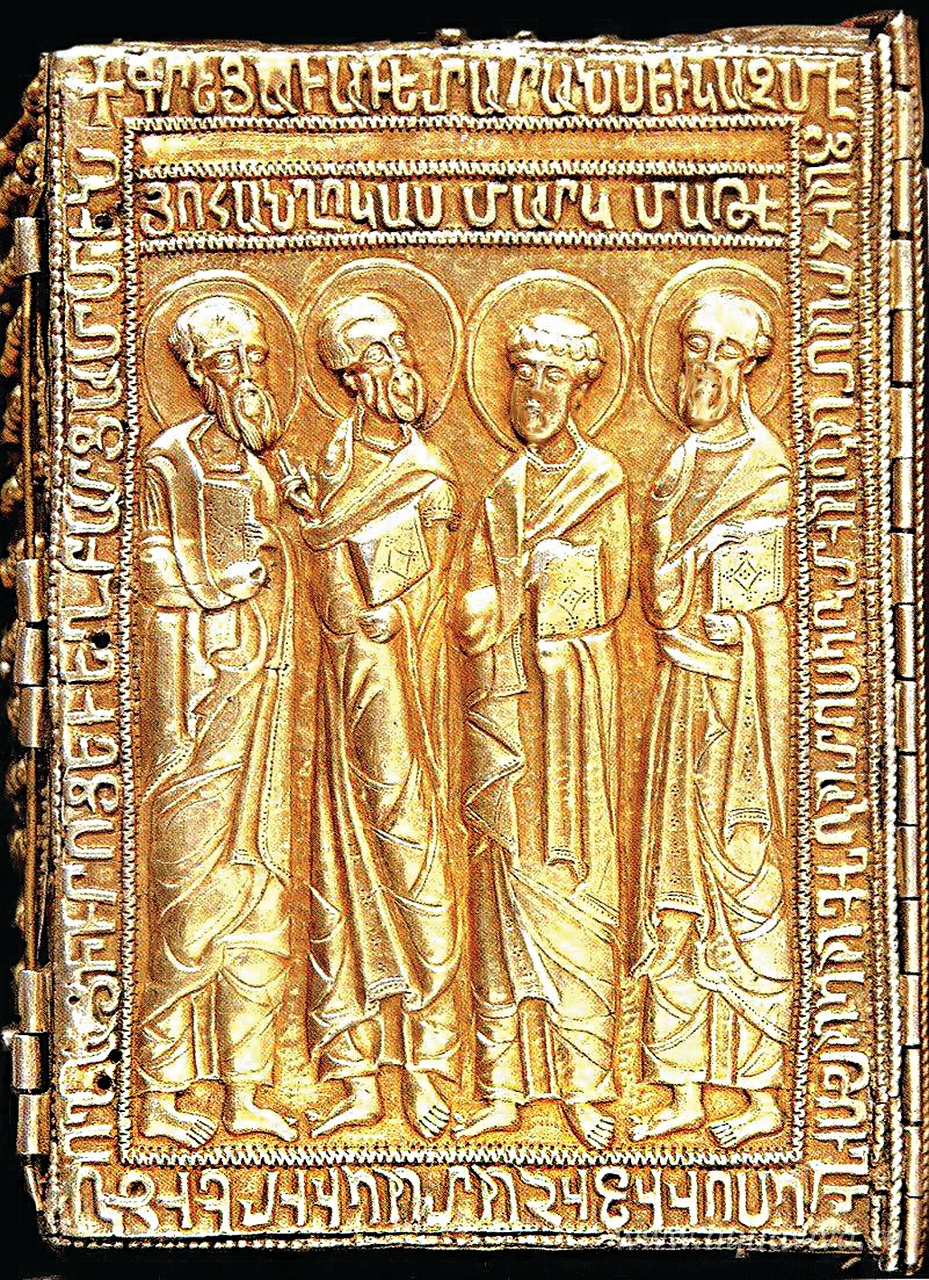 Оклад Евангелия из Малатьи Католикоса Константина Хромкла. 1249 год