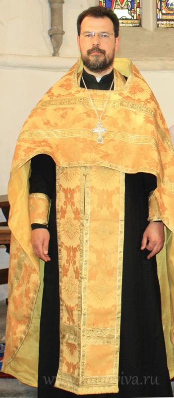 священник Константин Литвиненко