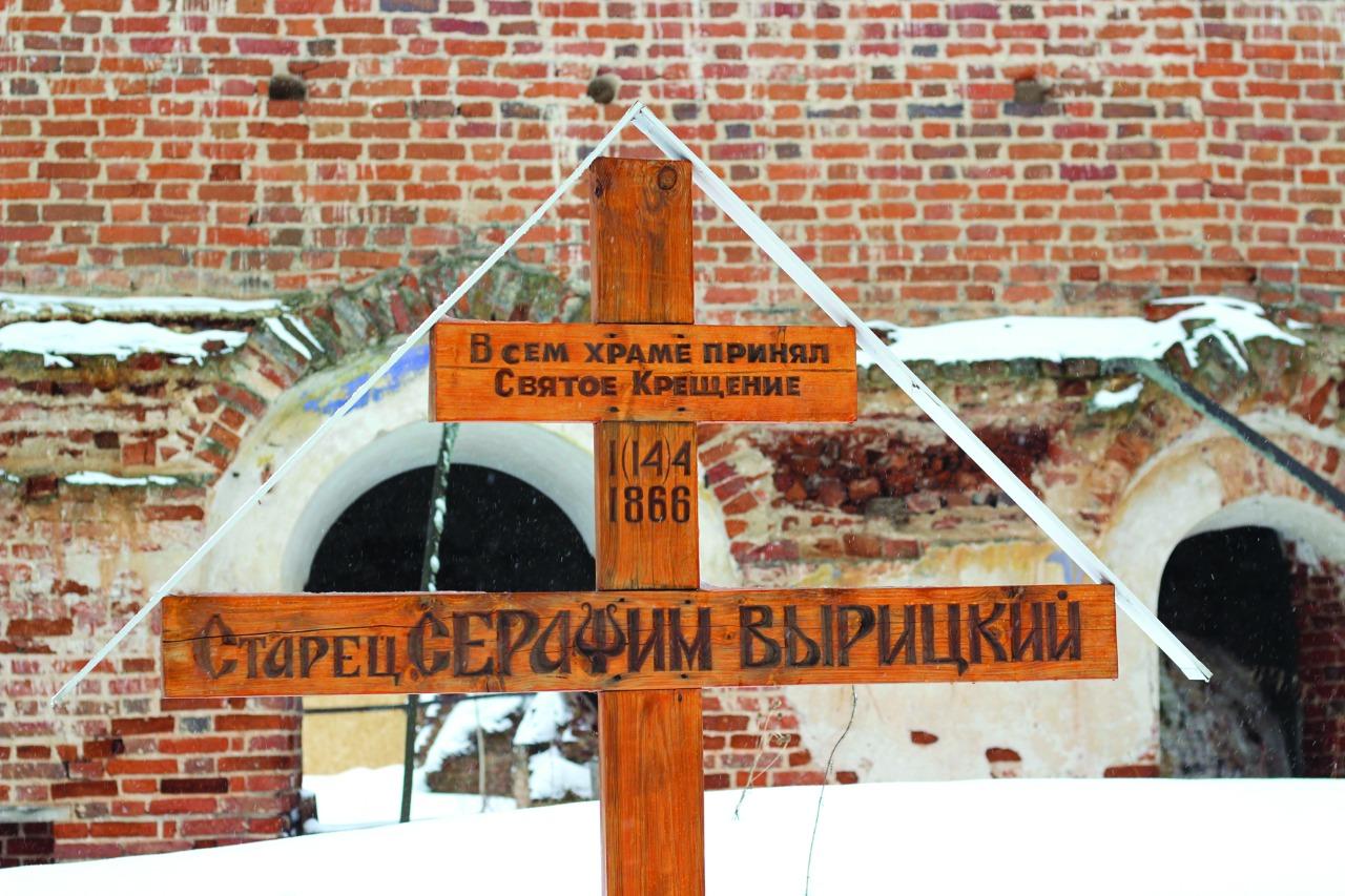 Деревянный крест рядом с Преображенским храмом в деревне Спас-Ухра (Рыбинский район Ярославской области)