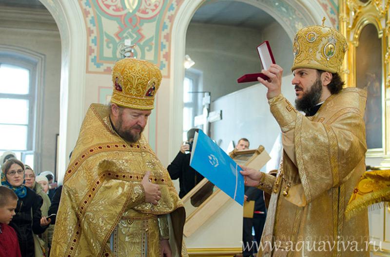 Протоиерей Андрей Дьяконов отмечен серебряной медалью первоверховного апостола Петра
