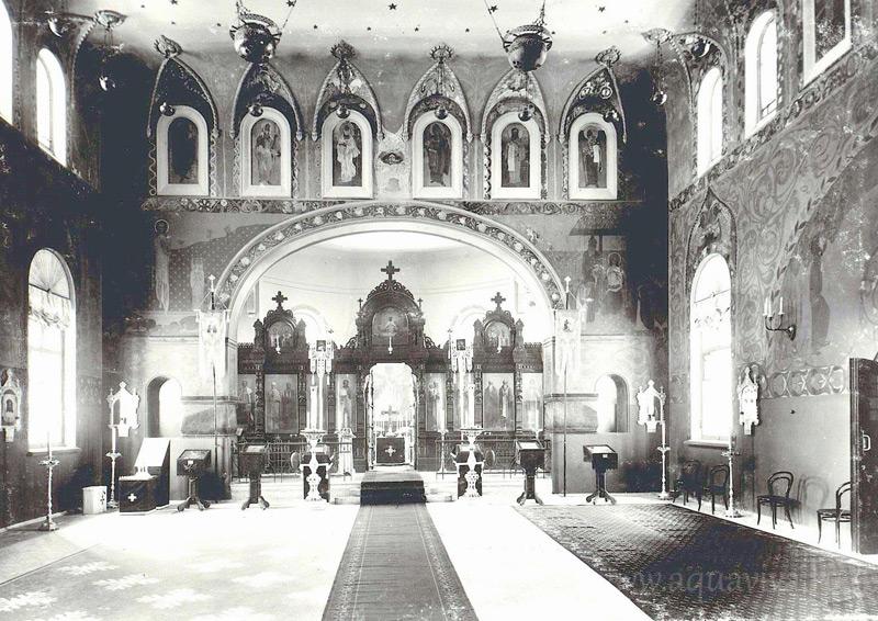 Храм преподобного Сергия Радонежского в Царском Селе. Интерьер церкви. Фото 1904 года.