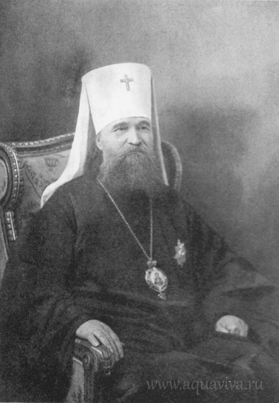 Священномученик Владимир (Богоявленский; 1848–1918), митрополит Киевский