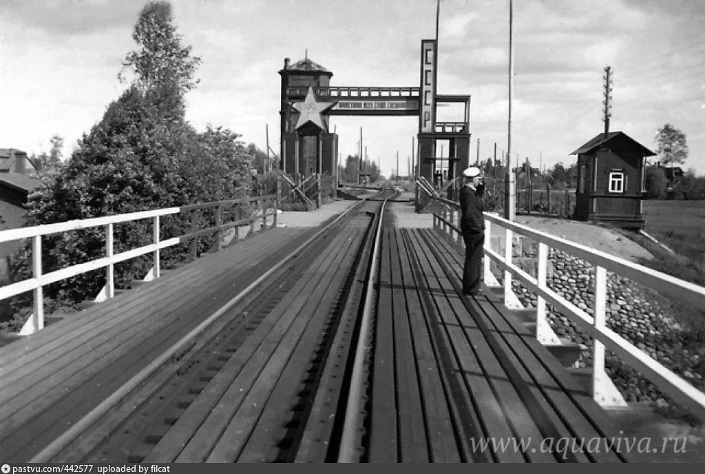 Пограничный мост на реке Сестре. 1938 год