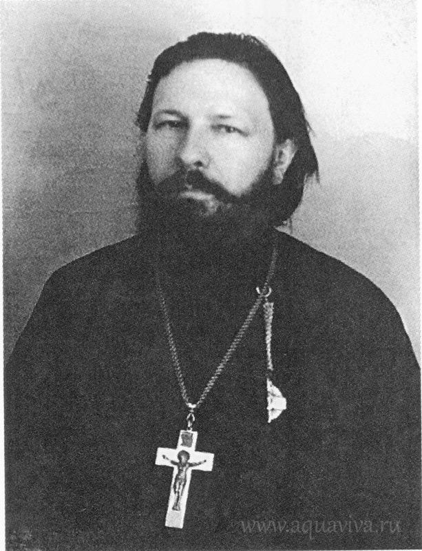 Протоиерей Леонид Богоявленский