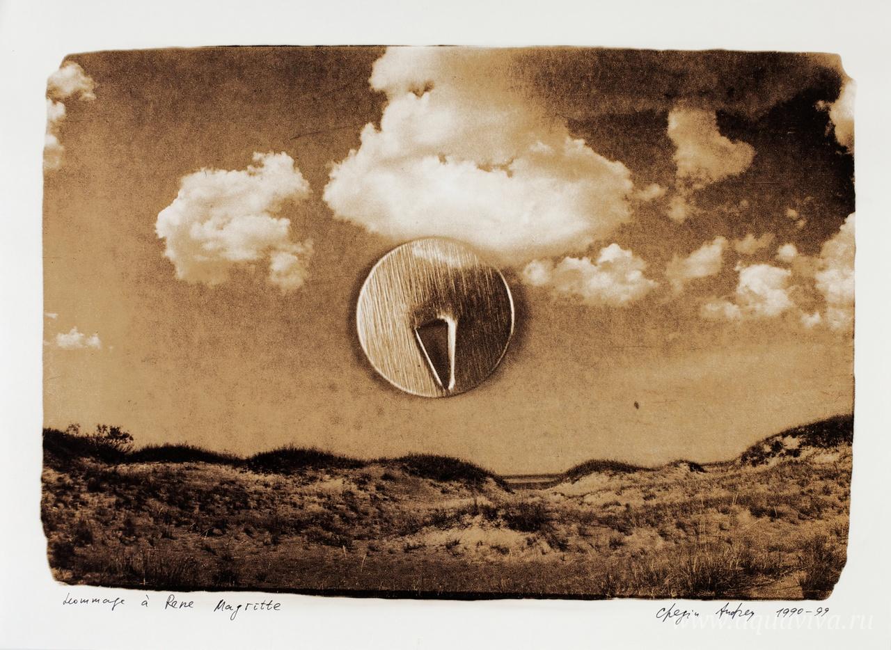 Из серии «Кнопка и модернизм». Посвящение Рене Магритту