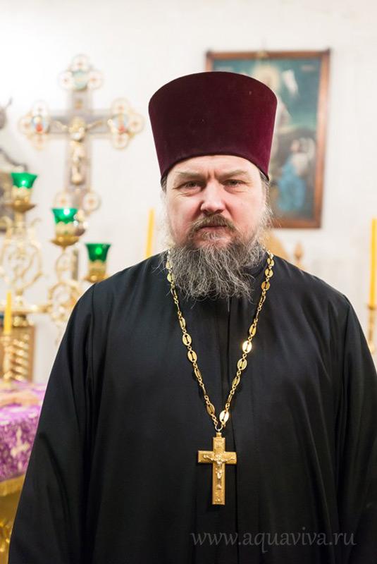 Протоиерей Алексий Андреевич Успенский