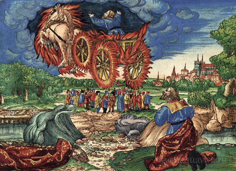 Лукас Кранах (Старший). «Вознесение пророка Илии на огненной колеснице»