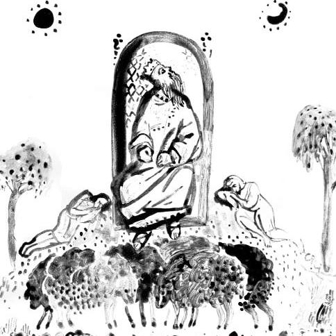 Библейская монархия