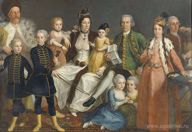 Антуан де Фаврэ. Портрет Давида Георга фон Леннепа, главного купца голландской фабрики в Смирне, его жены, детей и домочадцев. 1769-1771 годы