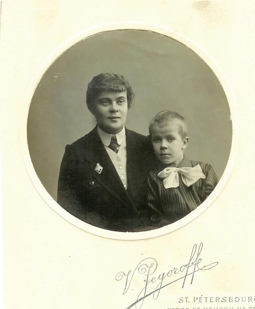 Вера и Костя. 1916 год