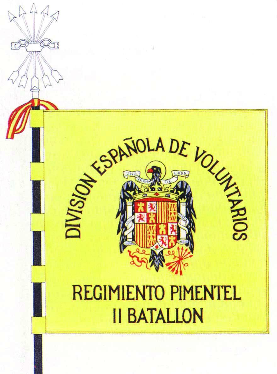 Знамя 2-го батальона Испанской дивизии