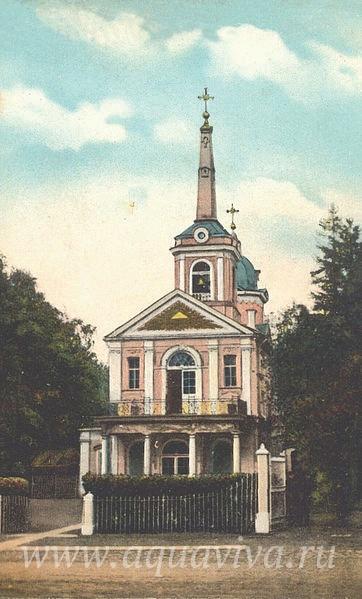 Вид Знаменской церкви в Царском Селе в начале XX века